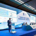 В «Ленэнерго» состоялось годовое Общее собрание акционеров