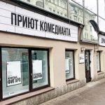 «Ленэнерго» обеспечило дополнительную мощность  театру «Приют комедианта» в Санкт-Петербурге