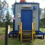 «Связьтранснефть» выровняла фундаменты блок-контейнеров на станциях радиорелейной линии связи Ухта – Ярославль
