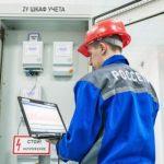 Специалисты Воронежэнерго с начала года пресекли более 470 случаев хищений электроэнергии объемом свыше 2,7 млн кВ*ч