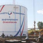 «Транснефть – Сибирь» обследует металлоконструкции резервуаров на ЛПДС «Каркатеевы»