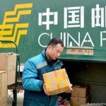 Всемирный почтовый союз меняет тарифы на доставку посылок