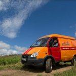 12 500 звонков поступило в аварийно-диспетчерские участки  «Мособлгаза» в августе