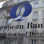 Инвестиции ЕБРР в Украину превысили $1 млрд с начала года