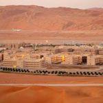 Саудовские акции обвалились после атаки на НПЗ