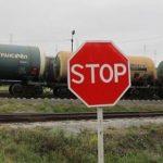 Украина в три раза сократила транзит нефтепродуктов