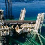 Турецкий поток в обход Украины запустят в январе