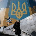 МЭРТ показал место ВВП Украины в экономике мира