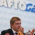 Коболев рассказал о соглашениях с Газпромом