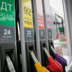 Автомобильное топливо вновь дорожает — угадайте на сколько?