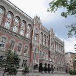 Украина должна выплатить $ 17 млрд в 2020 году