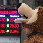 Курс гривны к доллару в 2020 году: чего опасаться