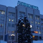 В 2019 году Липецкэнерго взыскало с должников 115 млн рублей