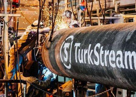 Турецкий поток труба