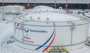 Транснефть – Сибирь