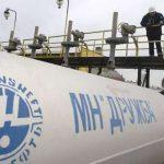 """""""Гомельтранснефть Дружба"""" согласовала с польским PERN все регламенты по реверсу нефти"""