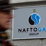 Поставщики газа обвиняют «Нафтогаз» в демпинге