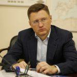 """Новак: """"Северный поток-2"""" завершен с точки зрения экономической жизнеспособности"""