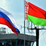 Беларусь и РФ продлили контракты на транзит газа