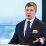 В Киеве назвали постройку «Северного потока — 2» вопросом «жизни и смерти»