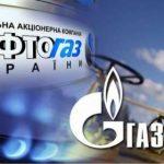 В Газпроме заявили, что готовы продолжить транзит газа через Украину после 2024 года