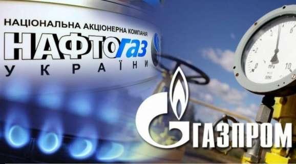 Нафтогаз Газпром