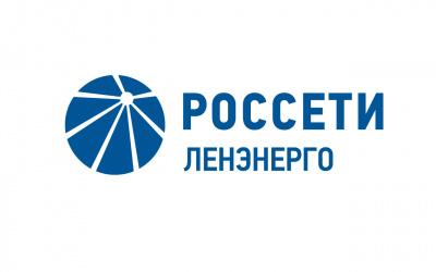 лого россети ленэнерго