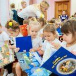 Более 60 тысяч детей стали участниками мероприятий, организованных в 2019 году