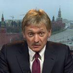 Кремль о поставках газа в Венгрию в обход Украины: РФ выполняет все свои обязательства