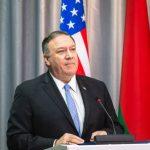 США объявили о новых крупномасштабных санкциях против Ирана