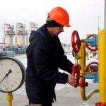 """Доходы Украины от транзита газа не снизятся, несмотря кризис в ЕС – """"Нафтогаз"""""""