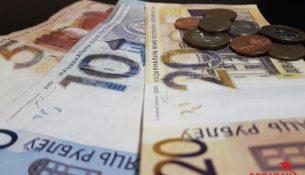деньги белоруссия