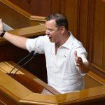Ляшко рассказал огазовом обмане украинцев