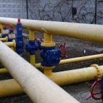 На модернизацию производств газовой сферы до 2025 года планируется потратить Br1,3 млрд