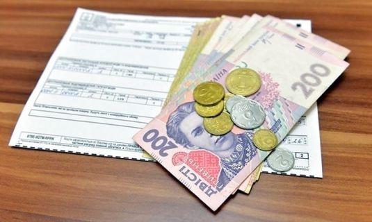 деньги Украина жкх