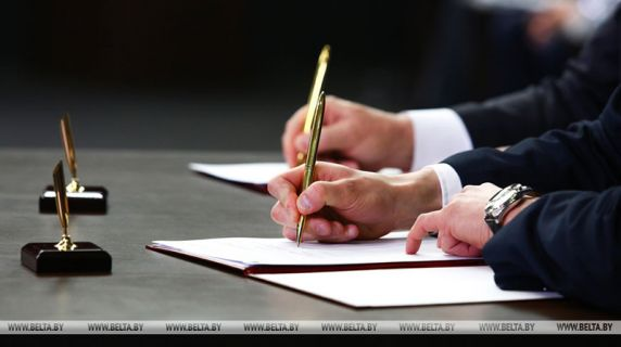 подписание договора