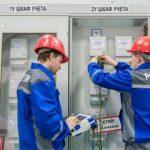 Специалисты филиала «Россети Центр Воронежэнерго» в 2019 году пресекли более 1600 фактов незаконного энергопотребления