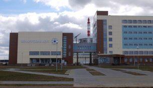 Белорусская АЭС БелАЭС