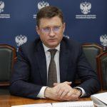 Новак прокомментировал решение ОПЕК+ о продлении сокращения добычи