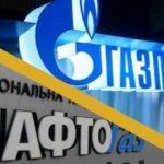 «Нафтогаз» и «Газпром» подписали всегазовые соглашения