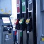 На Украине резко изменятся цены на бензин