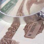 """Власти готовы к приватизации """"Гомсельмаша"""", """"Горизонта"""" и еще 11 АО"""