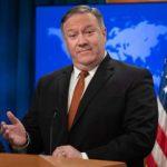 Помпео призвал мировое сообщество не поощрять ядерную программу Ирана