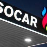 Азербайджанская госкомпания отправила в Беларусь первую партию нефти