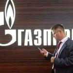 Чистая прибыль «Газпрома» по МСФО в I полугодии снизилась в 25 раз