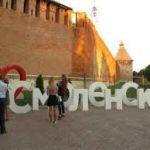 В городе-герое Смоленске заменили 14 603 светильника