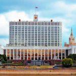 Апрельские изменения – что ждет Россию в следующем месяце