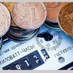 Постановление Правительства «Т Плюс» не указ – за долги по ЖКХ взыщут пени и арестуют имущество