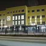 Новый центр Карельского РДУ принял оперативно-диспетчерское управление энергосистемой Карелии