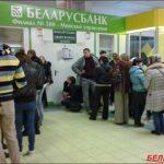 Дешевая нефть утянула рубль ко дну